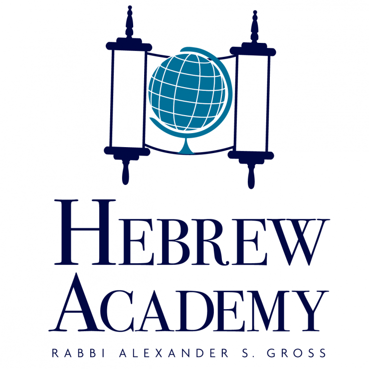 Hebrew Academy (Rabbi Alexander S. Gross) Logo